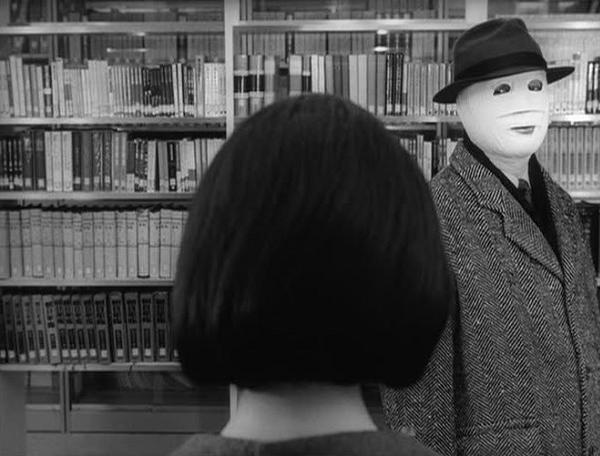 The Face of Another (Hiroshi Teshigahara, 1966)