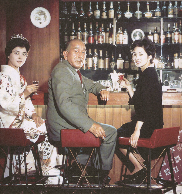 Ozu at the Bar